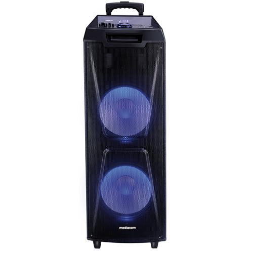 MusicBox X200S 200 watt